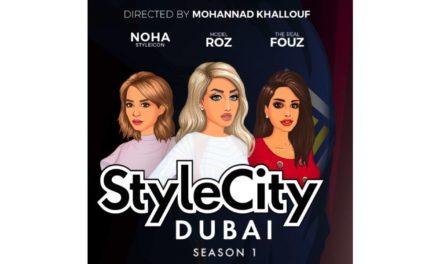 شركة Dubzplay تطلق لعبة StyleCity Dubai الناجحة على الأجهزة المتنقلة