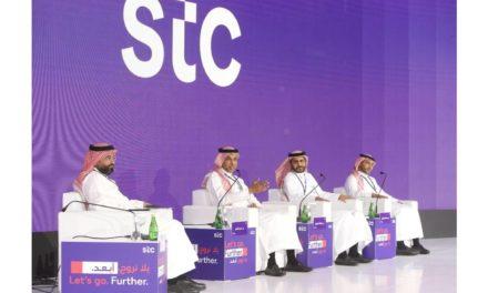 stc تطلق سمتها التجارية الموحدة في السعودية والكويت والبحرين