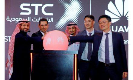 خبراء عالميون في تقنية المعلومات والاتصالات يناقشون حلول المستقبل الرقمي في الذكرى السنوية السادسة ليوم هواوي في المملكة العربية السعودية