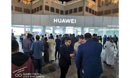 هواوي تواصل تعزيز تواجدها في المملكة  وتفتتح أكبر متاجرها في المنطقة الشرقية