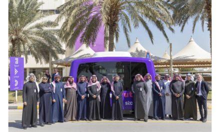 لأول مرة في الشرق الأوسط … إطلاق حافلة ذاتية القيادة بتقنية  5G