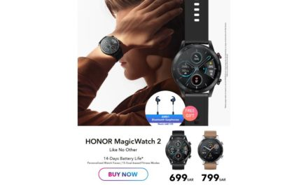 HONOR تطلق ساعة HONOR MagicWatch 2 في المملكة العربية السعودية