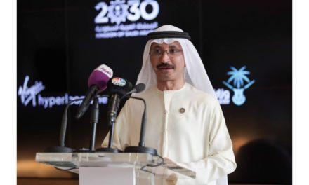 """السعودية تتقدم في التخطيط المستقبلي لأنظمة النقل الحديثة وتوقع عقد دراسة أولية لمشروع الهايبرلوب مع فيرجن """"هايبرلوب وان"""""""