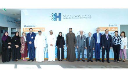 جامعة حمدان بن محمد الذكية تطلق برنامج ريادة الأعمال