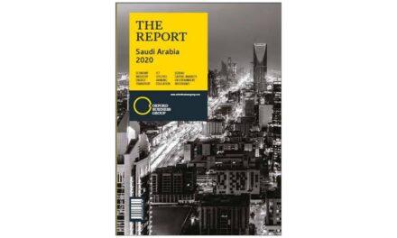 تقريرٌ جديد يرسم ملامح خطط المملكة العربية السعودية للتوسع الصناعي