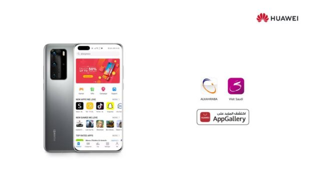 HUAWEI AppGallery يسلّط الضوء على أفضل التطبيقات في السعودية