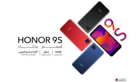 هاتف HONOR 9S ذو الكاميرا المتميزة بدقة 8 ميجابكسل والمزايا الرائعة سهلة الاستخدام