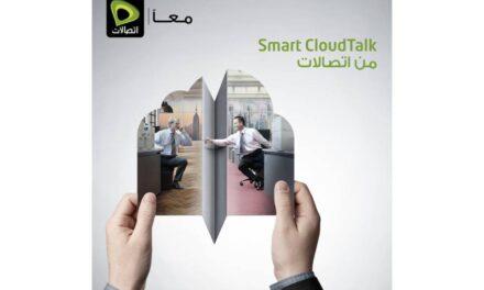 """منصة Smart CloudTalk من """"اتصالات"""" تتيح خدمات الاتصال الموحدة للمشغلين الدوليين"""