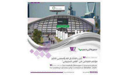 "W7Worldwide تُدير الاتصال المؤسسي لأكبر مؤتمر افتراضي في ""الأمن السيبراني"""