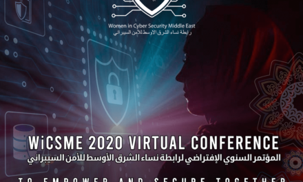 رابطة نساء الشرق الأوسط في الأمن السيبراني تعقد مؤتمرها الافتراضي الأول