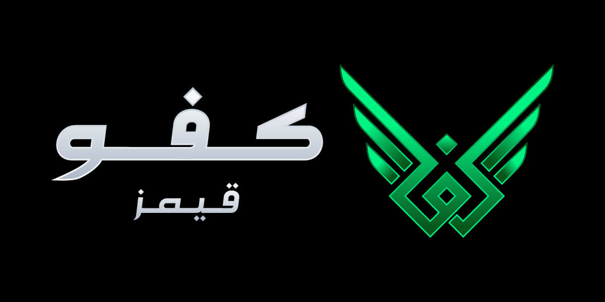 """منصة """"كفو قيمز"""" السعودية الرائدة للألعاب الإلكترونية والمشغلة بواسطة تطبيق """"هلا يلا"""" الشامل تتوسع عالمياً"""