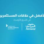 المراعي تحصد جوائز جمعية علاقات المستثمرين بالشرق الأوسط لعام 2020
