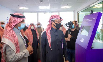 لتعزيز البنية التحتية السحابية للاقتصاد الرقمي المحلي وفق مستهدفات رؤية المملكة 2030 تدشين 3 مراكز بيانات ضخمة في الرياض وجدة والمدينة باستثمار يبلغ نحو مليار ريال