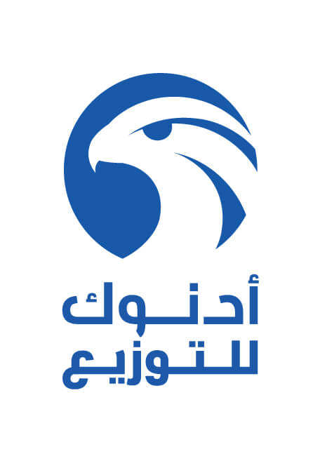 ADNOC-Distribution-Logo-Ar (002)