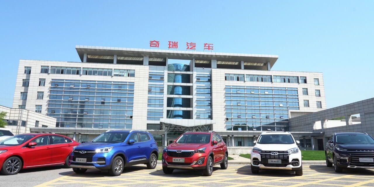 """شيري تضيف معنًى جديدًا لـ """"صُنع في الصين"""" قدرة إنتاجية هائلة بُنيت على مقاربة فريدة لإدارة الموارد البشرية"""