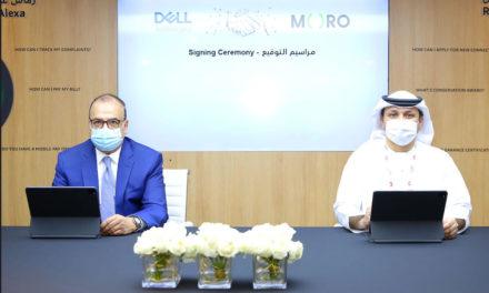 مورو تتعاون مع شركة دِل تكنولوجيز لتقديم خدمات سحابية من أول مركز بيانات أخضر في المنطقة