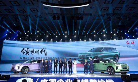 طراز جديد من سيارة دفع رباعي كهربائية فاخرة – هونغ تشي اي اتش اس 9