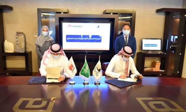 الجامعة السعودية الإلكترونية توقع مذكرة تفاهم مع شركة هواوي لتأهيل الكوادر الوطنية في التقنيات المتقدمة ورفع جاهزية الخريجين لوظائف المستقبل