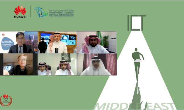 ستة مواهب تقنية في المملكة العربية السعودية تشارك في التصفيات الإقليمية النهائية لمسابقة هواوي لتقنية المعلومات والاتصالات