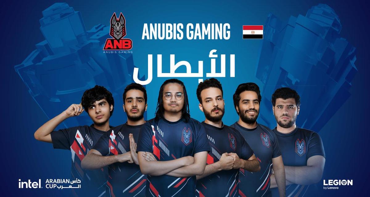 """الفريق المصري أنوبيس يفوز بالمركز الأول في كأس العرب من """"إنتل"""""""