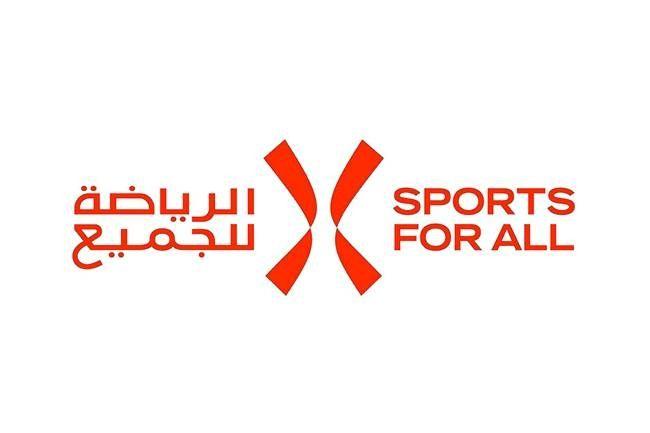 """تعاون بين الاتحاد السعودي للرياضة للجميع وتطبيق """"هلا يلا"""" لدفع المشاركة الرياضية في إطار رؤية المملكة 2030"""
