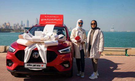 'إم جي'  تحتفل بنجاح MG ZST الجديدة للعام 2021 في الشرق الأوسط عبر حملة'قوّة مطلَقة، تقنية مطلَقة، إثارة مطلَقة'