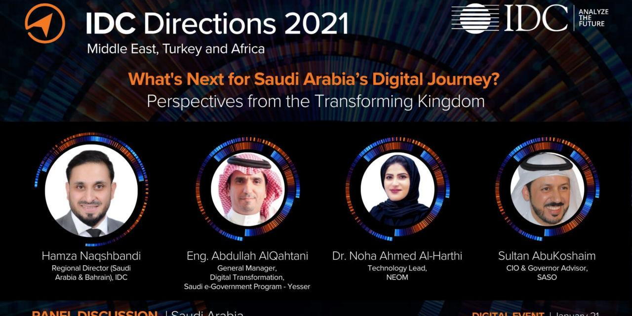 توقعات بإرتفاع حجم إنفاق سوق تقنية المعلومات في السعودية إلى 11 مليار دولار في 2021