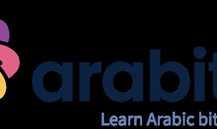 """""""ألف للتعليم"""" تطلق تطبيقًا يعتمد على الذكاء الاصطناعي لتعليم اللغة العربية"""