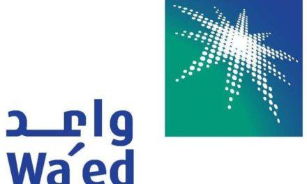 """مركز أرامكو السعودية لريادة الأعمال """"واعد"""" يرفع نسبة الدعم المالي للشركات الناشئة في السعودية"""