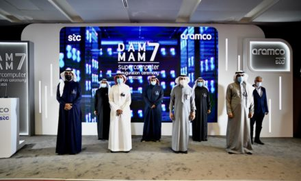 """أرامكو السعودية و stc تعلنان إطلاق """"الدمام 7 """" أحد أقوى 10 حواسيب في العالم"""