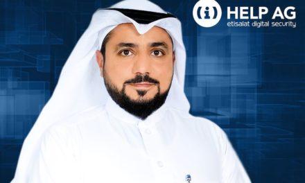 "Help AG""هلب أي جي"" تعين مديراً من القيادات الشابة السعودية لقيادة توسّعها في خدمات الأمن السيبراني في المملكة العربية السعودية"