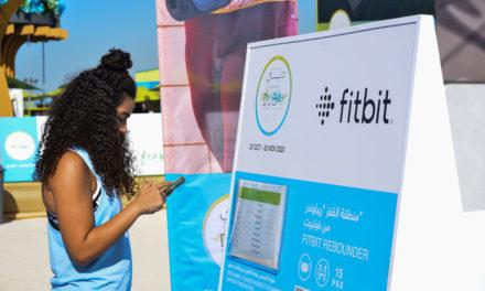 مستخدمو فيتبيت في الإمارات يتجاوزون أهداف تحدي دبي للياقة بمقدار 23%