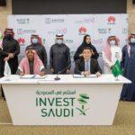 بدعم من وزارة الاستثمار هواوي تعزز استثماراتها في المملكة وتختار الرياض مقراً لأكبر معرض لها في العالم خارج الصين