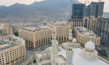 فندق ميلينيوم مكة النسيم يطلق باقة الإقامة العائلية