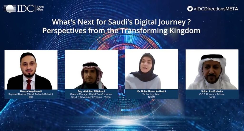 What's next for Saudi Digital Journey