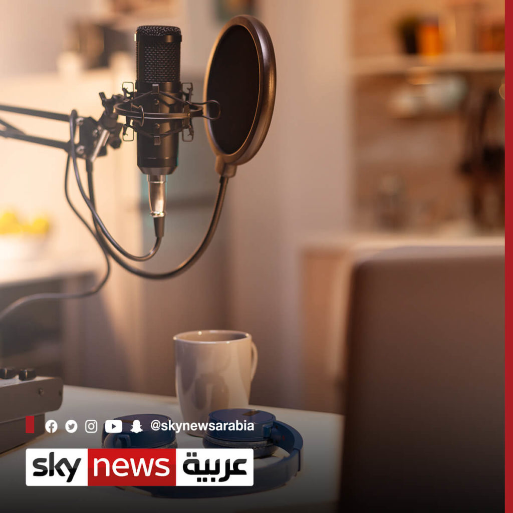 sky news podcasts 1