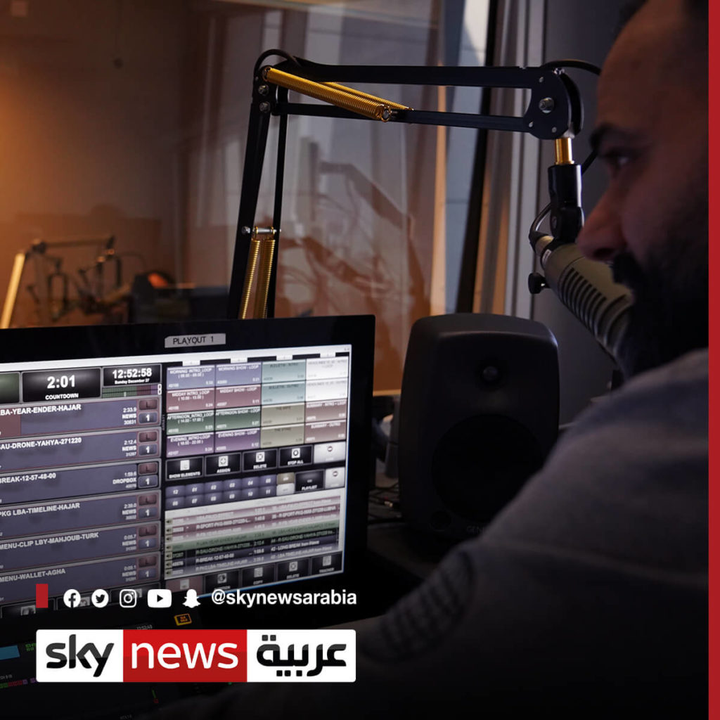 sky news podcasts 2