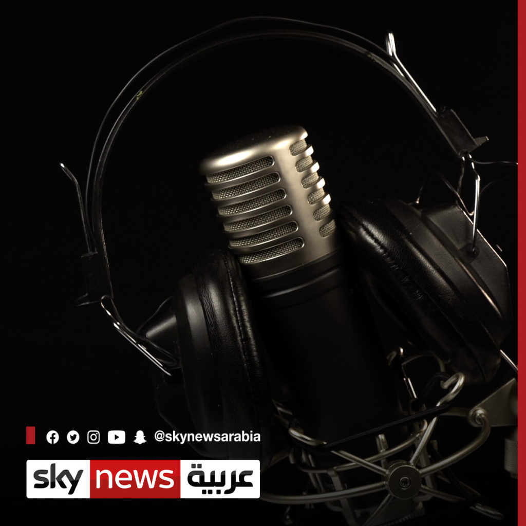 sky news podcasts 4