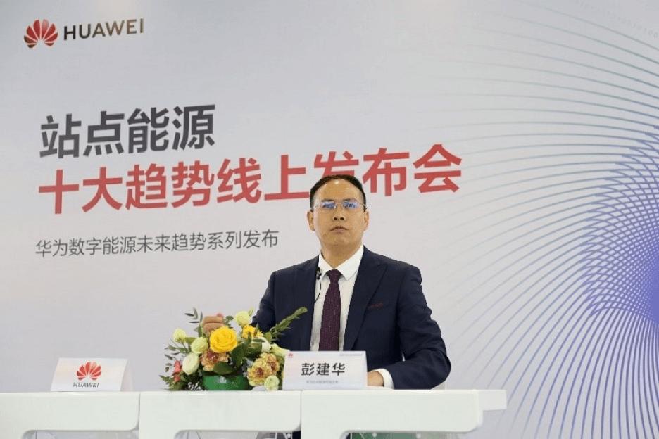 Peng Jianhua