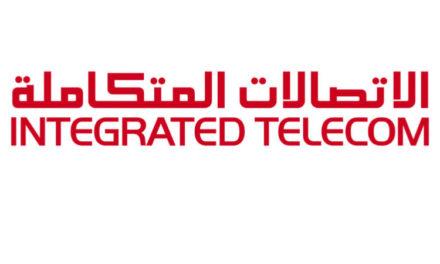 الاتصالات المتكاملة تبدأ في تنفيذ المرحلة الثانية من نطاق تغطية الجيل الخامس 5G في السعودية بإضافة 1000 موقع جديد