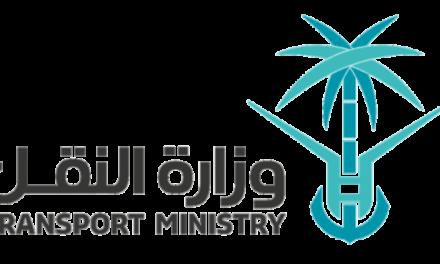 وزارة النقل والخدمات اللوجستية بالتعاون مع الإدارة العامة للمرور تغلق جسر الخليج باتجاه الغربة لمدة سبع لاستبدال فواصل التمدد.