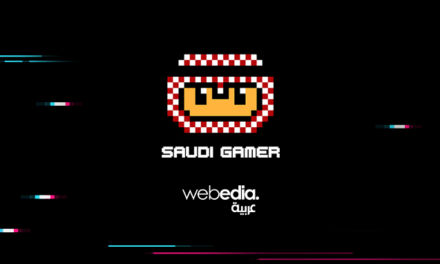 الألعاب الإلكترونية تجذب شركات واستثمارات عالمية إلى المملكة العربية السعودية   SAUDIGAMER.COM ينضم إلى شركات WEBEDIA ARABIA GROUP