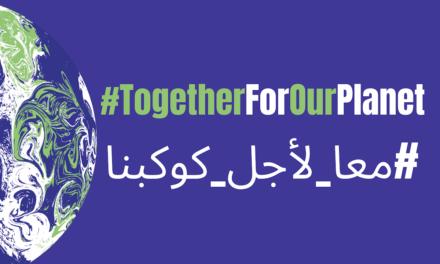#معا_لأجل_كوكبنا: السفارة البريطانية في الرياض تطلق حملة على وسائل التواصل الاجتماعي لتشجيع العمل من أجل الحد من تغير المناخ
