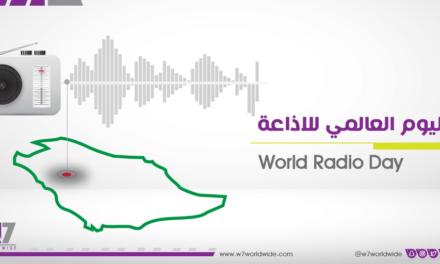 W7Worldwide تحتفي بأثير الإذاعات السعودية في يومها العالمي