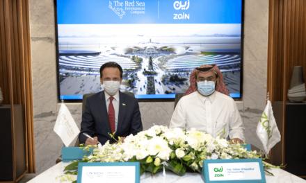 """""""زين السعودية"""" توقع اتفاقية حصرية خلال مرحلة الإنشاء مع شركة """"البحر الأحمر للتطوير"""" لتحقيق التحول الرقمي الشامل"""