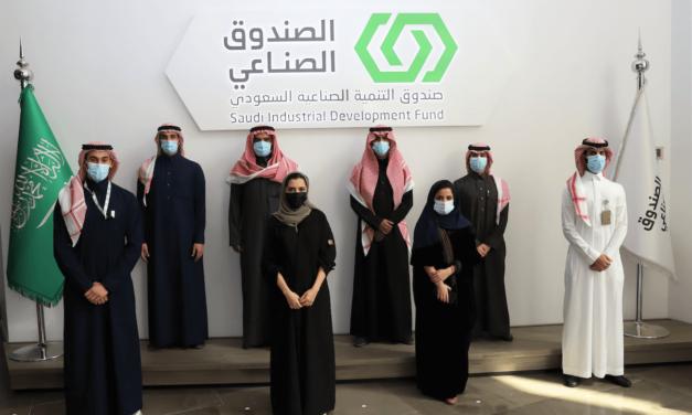 شركة إنجي وصندوق التنمية الصناعية السعودي يطلقان البرنامج التدريبي لعام 2021