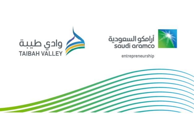"""""""واعد"""" و""""شركة وادي طيبة"""" يتعاونان لدعم الشركات الناشئة في المركز السعودي الناشئ للذكاء الاصطناعي وإنترنت الأشياء والبلوك تشين"""