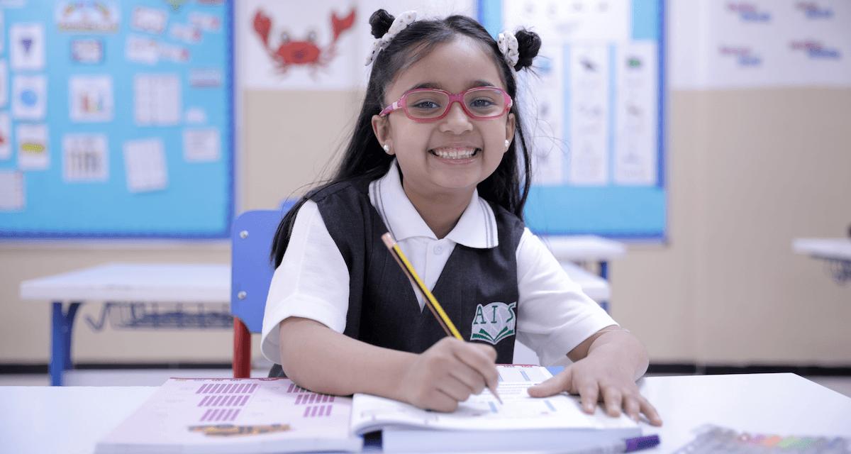 مدارس عبدالعزيز العالمية – الرياض تحيي مرور أكثر من واحد وعشرين عاما على انطلاقتها كعلامة موثوقة في قطاع التعليم في المملكة العربية السعودية