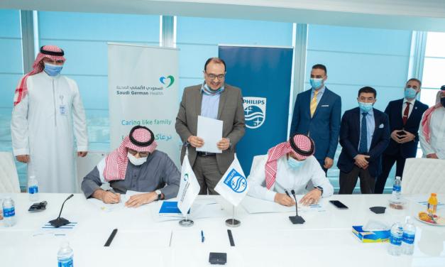 فيليبس تتعاون مع شركة الشرق الأوسط للرعاية الصحية (ميكو) لتوفير أحدث خدمات علاج اضطرابات النوم في المملكة العربية السعودية من خلال مستشفيات مجموعة السعودي الألماني الصحية