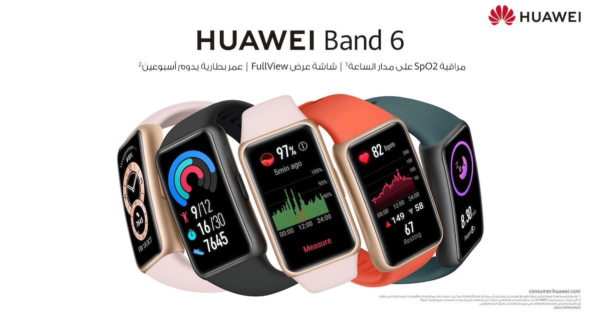 ابقوا على اطلاع بجميع مؤشرات الصحة واللياقة لديكم باستخدام السوار الذكي المناسب لهذه الأسباب يعد HUAWEI Band 6 أكثر من سوار والخيار الأمثل
